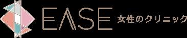 中央区八丁堀の婦人科|ease女性のクリニック|八丁堀駅、新富町駅、宝町駅、江東区